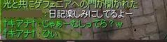 f0000226_491571.jpg
