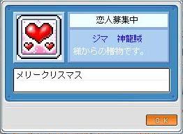 d0048430_113523.jpg