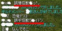 e0021537_4365420.jpg