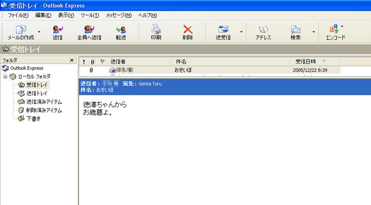 c0054340_1624213.jpg