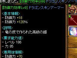 e0026344_17551687.jpg