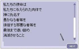 e0023445_12154562.jpg