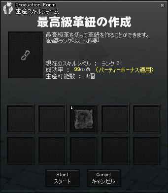e0047265_5343918.jpg