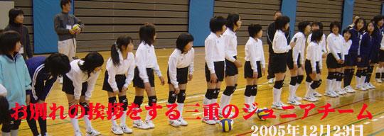 バレー塾_c0000970_14501419.jpg