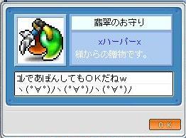 a0044572_15154773.jpg