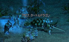 b0069679_20341817.jpg