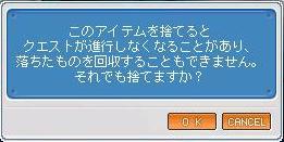 d0068782_12412487.jpg