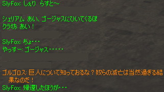 e0069782_23213259.jpg