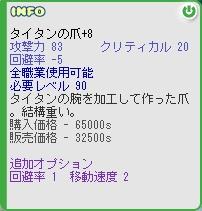b0023589_8124785.jpg