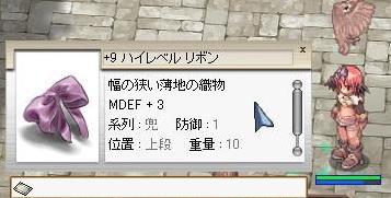 e0021395_98644.jpg