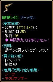 f0009199_4411168.jpg