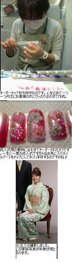 b0059410_0355399.jpg