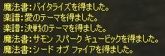 d0039210_13482154.jpg