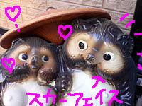 b0019611_1494715.jpg