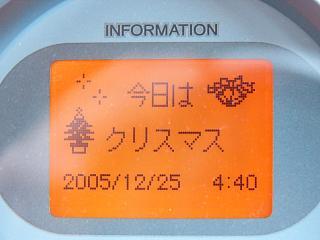 b0023911_20391775.jpg