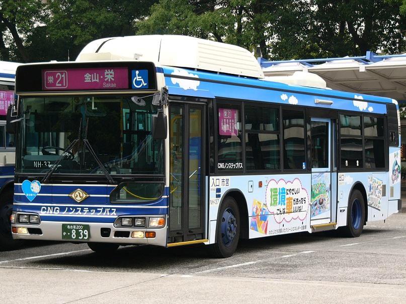 名古屋市交通局 NH-37