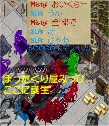 e0027722_14561792.jpg