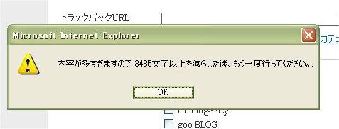e0027722_1519927.jpg