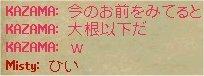 e0027722_1545529.jpg