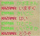 e0027722_1592523.jpg