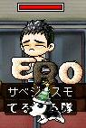 e0048534_17335231.jpg
