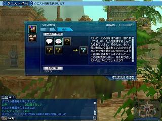 f0019038_5102884.jpg