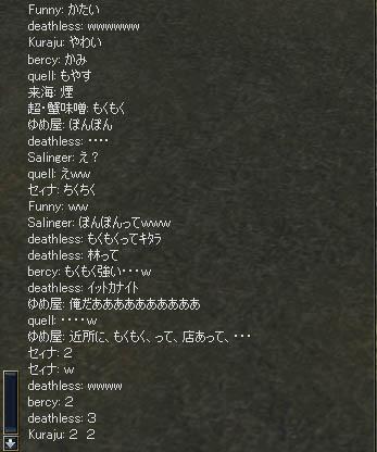 b0067948_102190.jpg