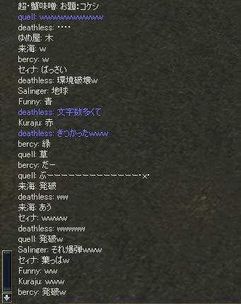 b0067948_1051076.jpg