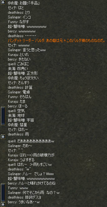 b0067948_1054112.jpg