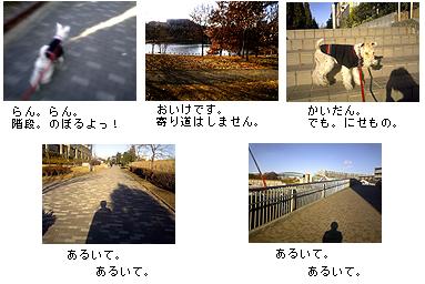 f0023157_19203018.jpg
