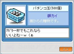 c0006671_23495882.jpg