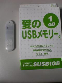 b0011786_11361748.jpg