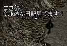 c0011186_1249482.jpg