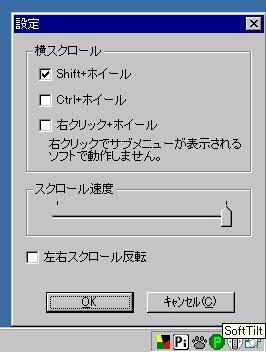 b0029688_16445925.jpg