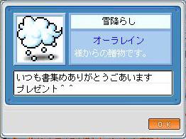 f0009690_188563.jpg