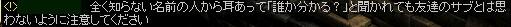 f0009199_5382062.jpg