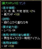 f0009199_5395198.jpg