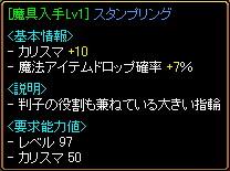 f0009199_5414140.jpg