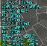 e0055700_7315812.jpg
