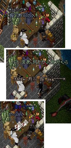 大使閣下の料理人_e0068900_1555077.jpg