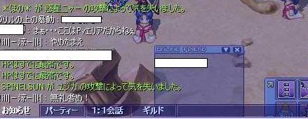 a0050806_2329647.jpg