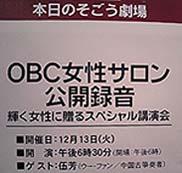 b0011910_18511622.jpg