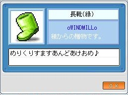 a0053112_0503235.jpg