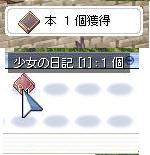 d0044228_22403029.jpg