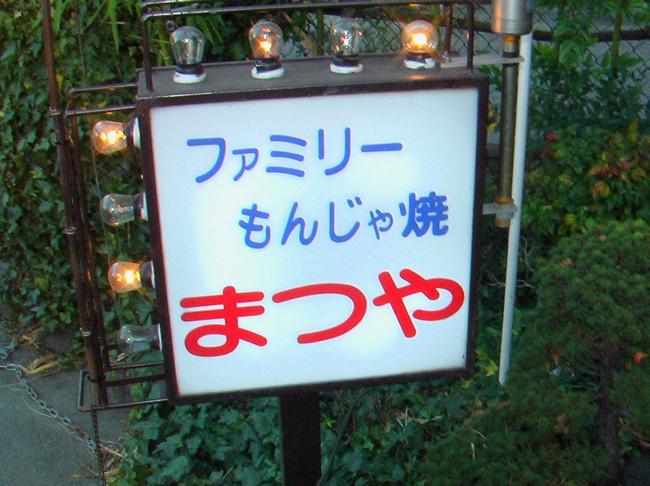 Xマスをぶっとばせ!! 2  BREW JAPAN  B F R   Yellow-1 転倒虫 S.S Racing 合同忘年会_b0065730_1916219.jpg