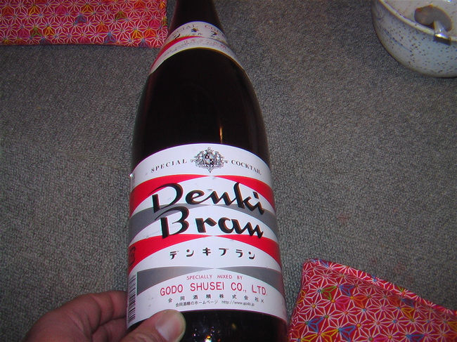 Xマスをぶっとばせ!! 2  BREW JAPAN  B F R   Yellow-1 転倒虫 S.S Racing 合同忘年会_b0065730_2014466.jpg