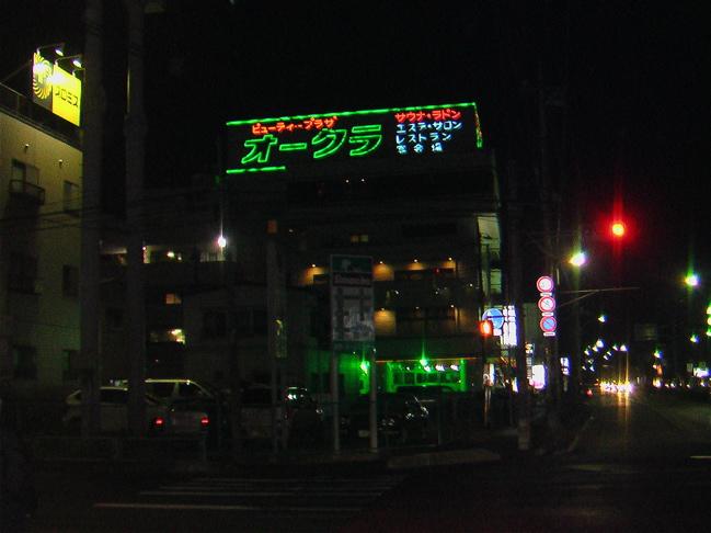 Xマスをぶっとばせ!! 2  BREW JAPAN  B F R   Yellow-1 転倒虫 S.S Racing 合同忘年会_b0065730_20245547.jpg