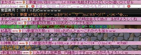 a0060935_225039.jpg