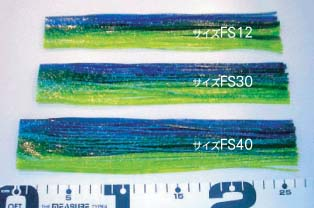 フィッシュスキンスカート カジキが喜ぶ、紫外線反射、細身でルアーの動きが抜群!![カジキトローリング]_f0009039_1732779.jpg