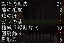 c0046842_034894.jpg